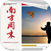 南方周末Newsstand 4.02 For iphone
