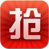 爱抢购 3.9.9 For iphone