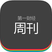 第一财经周刊 2.0.4 For iphone