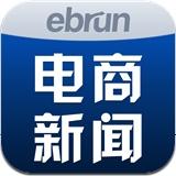 电商新闻 3.0 For iphone