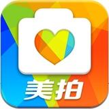 美陌 - 遇见最美的陌生人 1.7.0 for iPhone