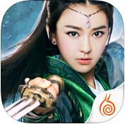 九阴(陈意涵代言) 1.0.2 For iphone