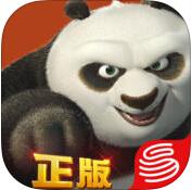 功夫熊猫(官方正...