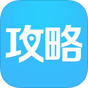 携程攻略 2.0 For iphone