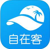 台湾民宿 4.2 For iphone