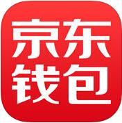 京东钱包 4.2.0 For iphone