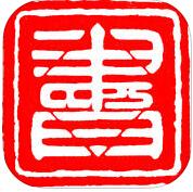学习中国 1.1.4 For iphone