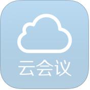 华望云(云会议) 1.4 For iphone