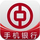 中国银行手机银...