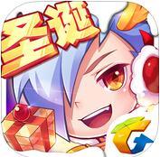 天天酷跑 1.0.47 For iphone