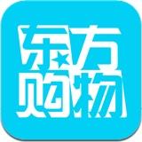 东方购物 3.4.3 For iphone