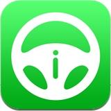 爱代驾 5.3 For iphone