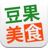 豆果美食 6.0.8 For iphone