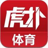 虎扑体育 7.0.7 For iphone