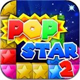 PopStar消灭星星...