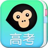 猿题库-从此爱上练习 5.9.0 For iphone