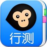 粉笔公考题库(原猿题库行测)-公务员行测 6.0.11 For iphone
