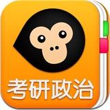 粉笔考研题库(原猿题库考研)-英语政治 5.0.1 For iphone