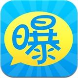 曝工资 3.2 For iphone