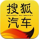 搜狐汽车 5.0.0 For iphone