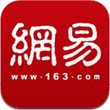 网易新闻 4.4.8 For iPad