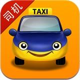 滴滴打车——司机端 2.9.9 For iphone