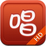 唱吧 8.5 For iPhone