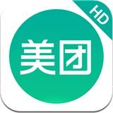 美团团购HD