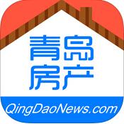 青岛房产 2.2.7 For iphone