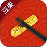 舌尖上的中国-豆果菜谱精选 1.2.0 For iphone
