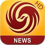 凤凰新闻HD 2.1.0 For ipad