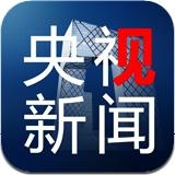 央视新闻 5.2.6 For iPad