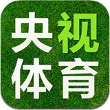 央视体育VIP 3.2.0 For iphone