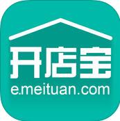 美团开店宝 (原美团商家) 6.2.0 For iphone