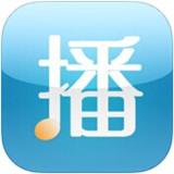 爱播听书 1.7 For Iphone