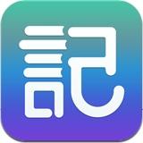 涂书笔记 2.2.2 For iphone