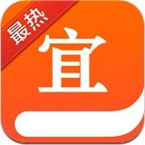 宜搜小说-免费阅读最热书籍看书神器 2.5.0 For iphone
