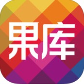 果库HD 3.1.0 For ipad