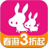 驴妈妈旅游 7.6.1 For iphone