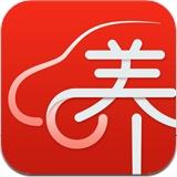 养车宝 3.2.3 For iphone