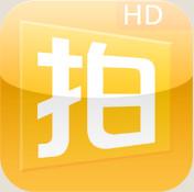 爱拍原创HD 1.0.0 For iPad