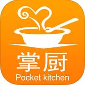 掌厨 4.0.2 For iphone