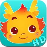 小伴龙 5.2.2 For iPad