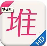 堆糖 For iPad 1.3