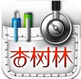 医口袋 3.5.0 For iphone