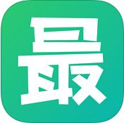 穷游最世界 1.9.0 For iphone