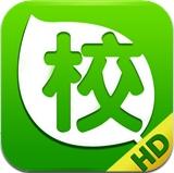 沪江网校 3.2.0 For iPad