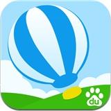 百度旅游 3.0.0 For iPad