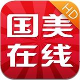 国美在线 2.2.8 For iPad