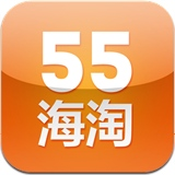 55海淘 2.1.2 For iphone